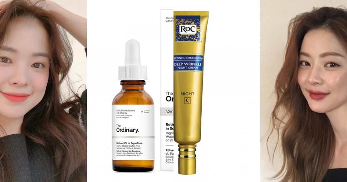 """4 sản phẩm chứa retinol """"chống già"""" giá rẻ nhưng chất lượng đang được yêu thích nhất"""