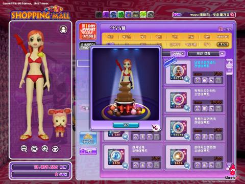 Hiệu ứng nhân vật xuất hiện tại Au Hàn - Hình 2