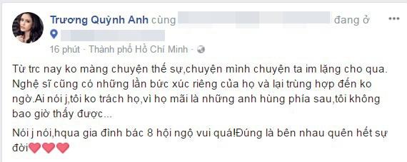 Trương Quỳnh Anh tình cảm bên Tim, lên tiếng giữa tin đồn đá đểu vợ Bình Minh - Hình 3