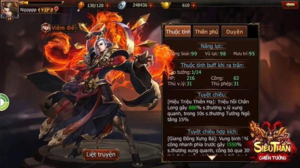 3 vị thần nổi tiếng trong lịch sử Trung Hoa cổ đại góp mặt trong Siêu Thần Chiến Tướng - Hình 3