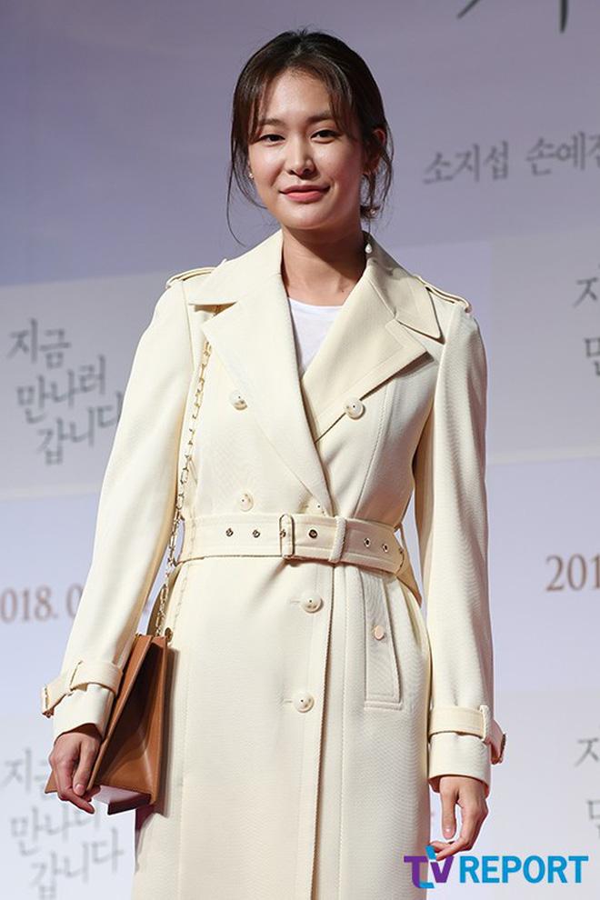 Sự kiện khủng toàn sao hạng A siêu hot: Yoona bị nữ thần và sao nhí vượt mặt, Song Joong Ki âm thầm đến cùng Park Bo Gum - Hình 49