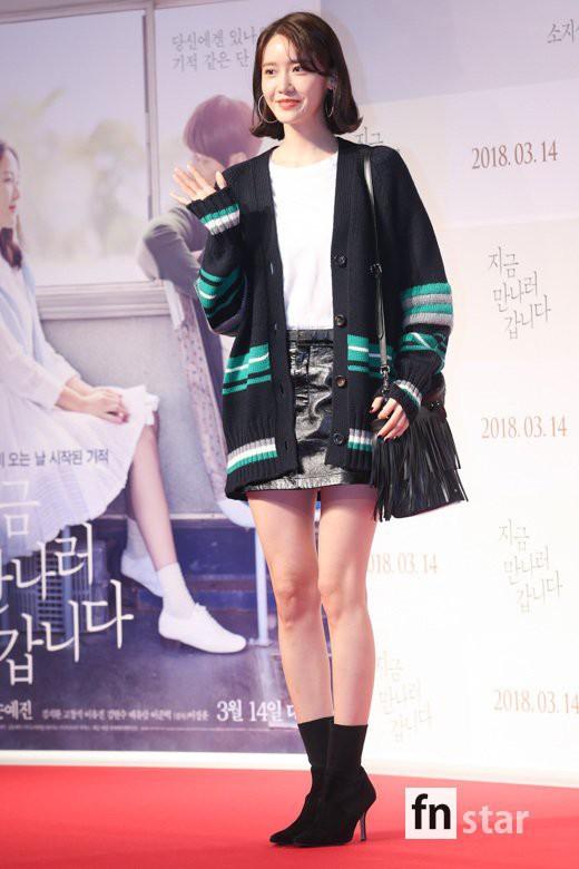 Sự kiện khủng toàn sao hạng A siêu hot: Yoona bị nữ thần và sao nhí vượt mặt, Song Joong Ki âm thầm đến cùng Park Bo Gum - Hình 7