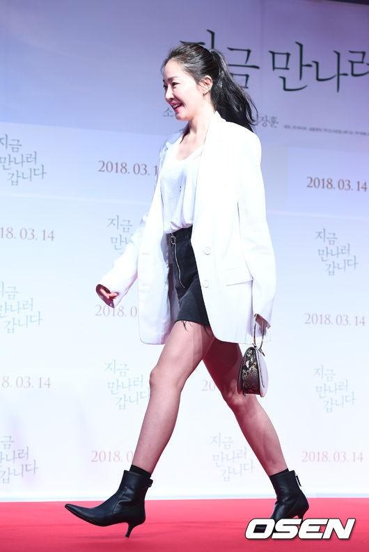 Sự kiện khủng toàn sao hạng A siêu hot: Yoona bị nữ thần và sao nhí vượt mặt, Song Joong Ki âm thầm đến cùng Park Bo Gum - Hình 15