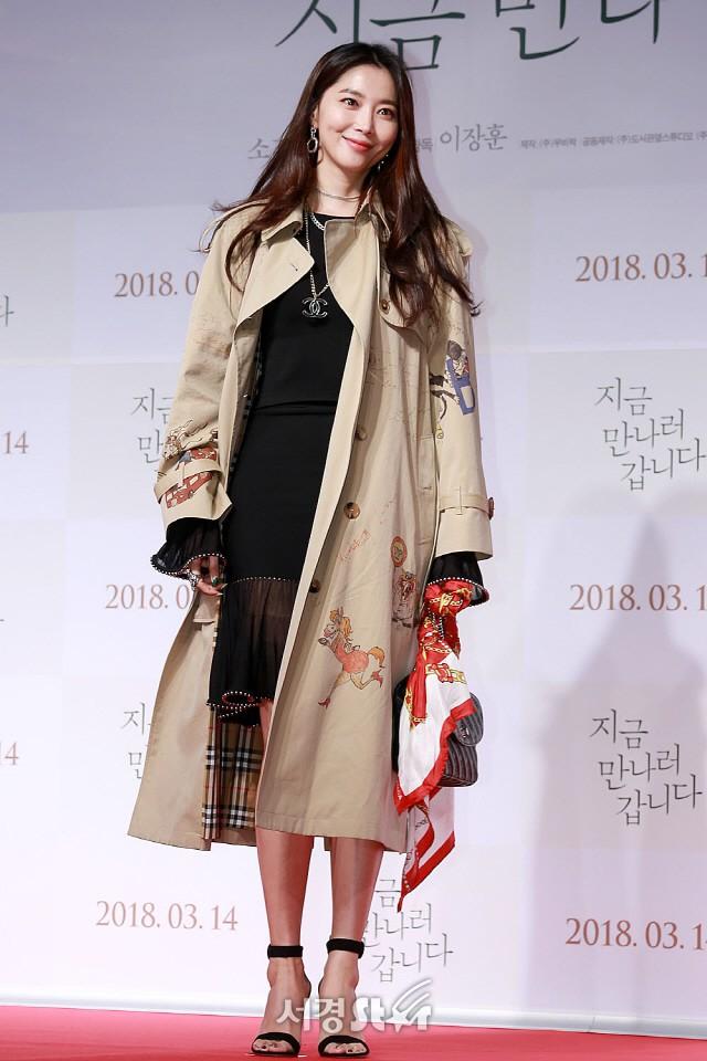 Sự kiện khủng toàn sao hạng A siêu hot: Yoona bị nữ thần và sao nhí vượt mặt, Song Joong Ki âm thầm đến cùng Park Bo Gum - Hình 42