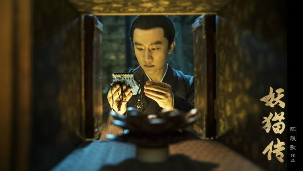 6 sao nam xứ Trung khiến ai nấy rùng mình vì diễn xuất thực lực trên màn ảnh - Hình 4