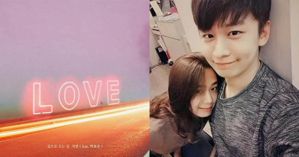 Tưởng 'bế quan' luyện game, Jiyeon (T-ara) bất ngờ cùng anh trai ruột 'đánh úp' fan