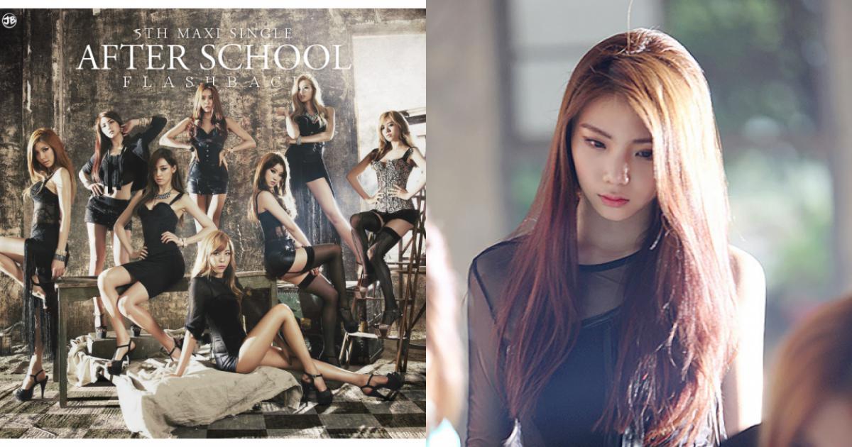 Sau Nu'est, Ka Eun (After School) tiếp tục được cho tham gia Produce 48 để cứu nhóm?