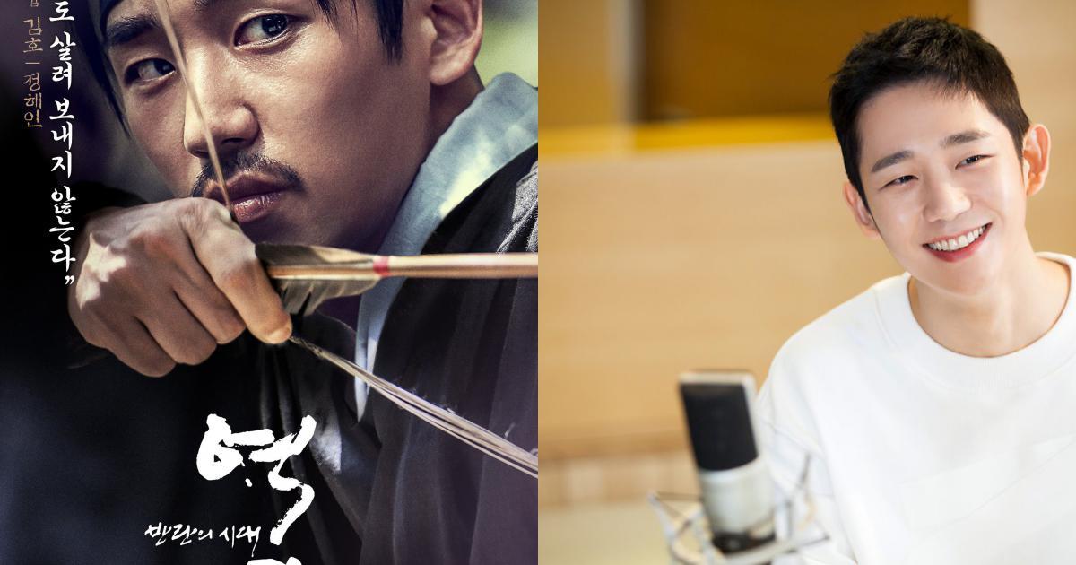 """Mĩ nam Hàn hot nhất hiện nay: Sau 1 năm, từ cameo """"Goblin"""" lên hẳn nam chính bên Son Ye Jin"""