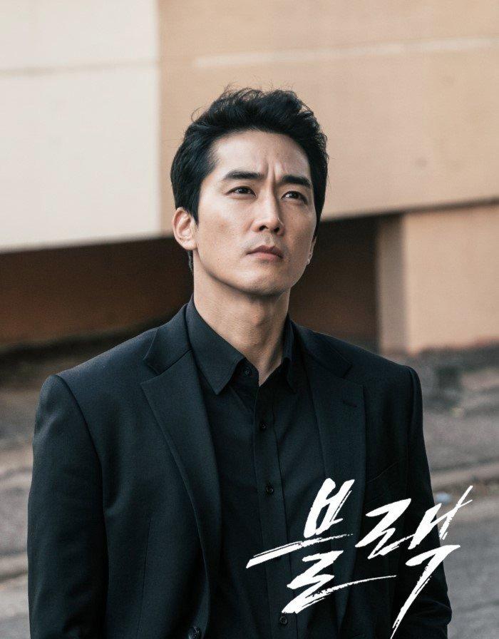 Điểm mặt &'hội bạn trai' màn ảnh của &'chị đẹp' Son Ye Jin - Hình 11