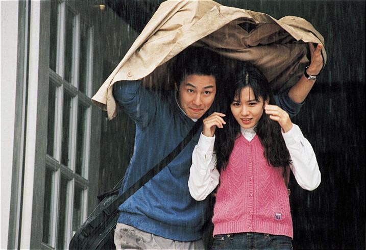 Điểm mặt &'hội bạn trai' màn ảnh của &'chị đẹp' Son Ye Jin - Hình 33