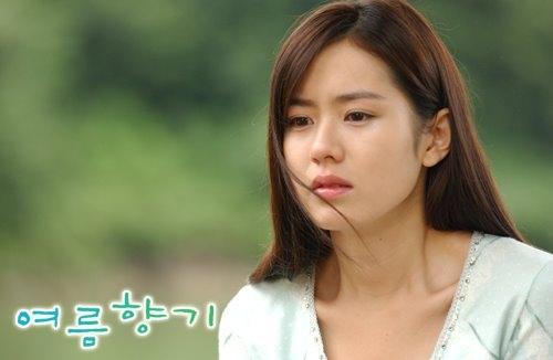 Điểm mặt &'hội bạn trai' màn ảnh của &'chị đẹp' Son Ye Jin - Hình 1