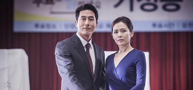 Điểm mặt &'hội bạn trai' màn ảnh của &'chị đẹp' Son Ye Jin - Hình 24
