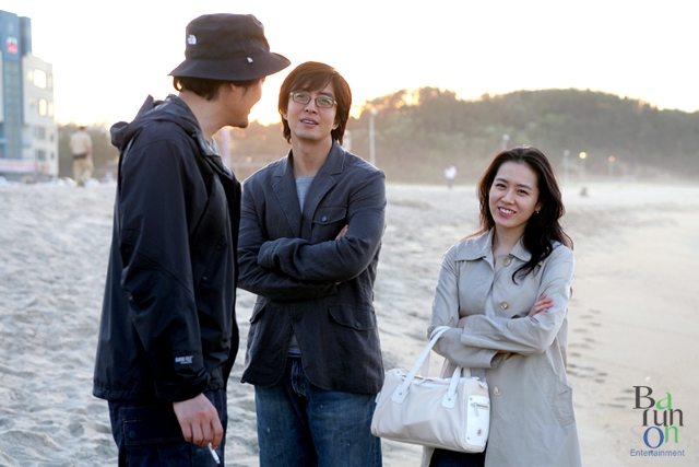 Điểm mặt &'hội bạn trai' màn ảnh của &'chị đẹp' Son Ye Jin - Hình 46