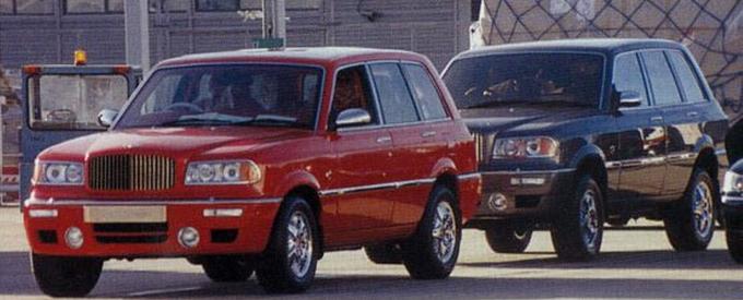 Những xe SUV xa xỉ bậc nhất thế giới - Hình 13