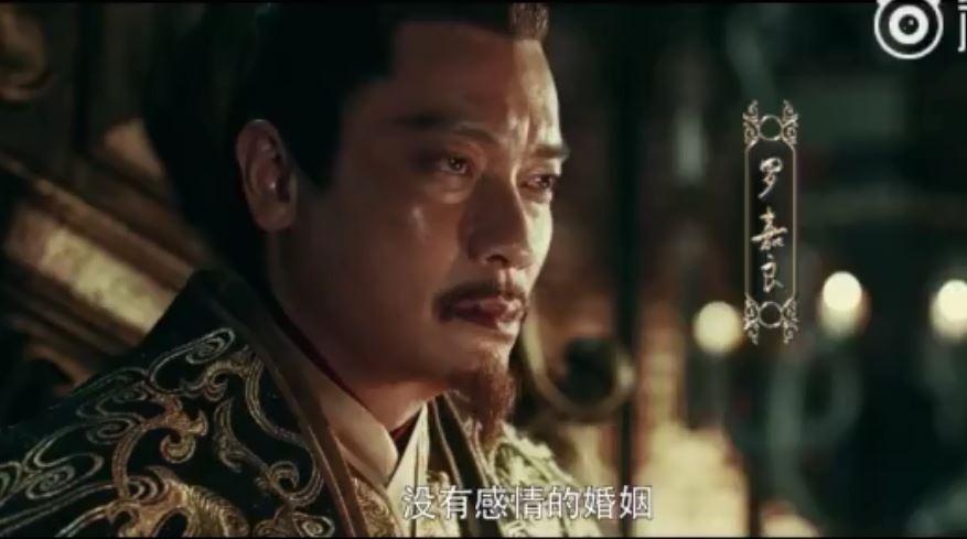 Tạo hình đẹp chất ngất nhưng trailer phim Đông cung lại hé lộ câu chuyện đau đớn đến nhói lòng - Hình 7
