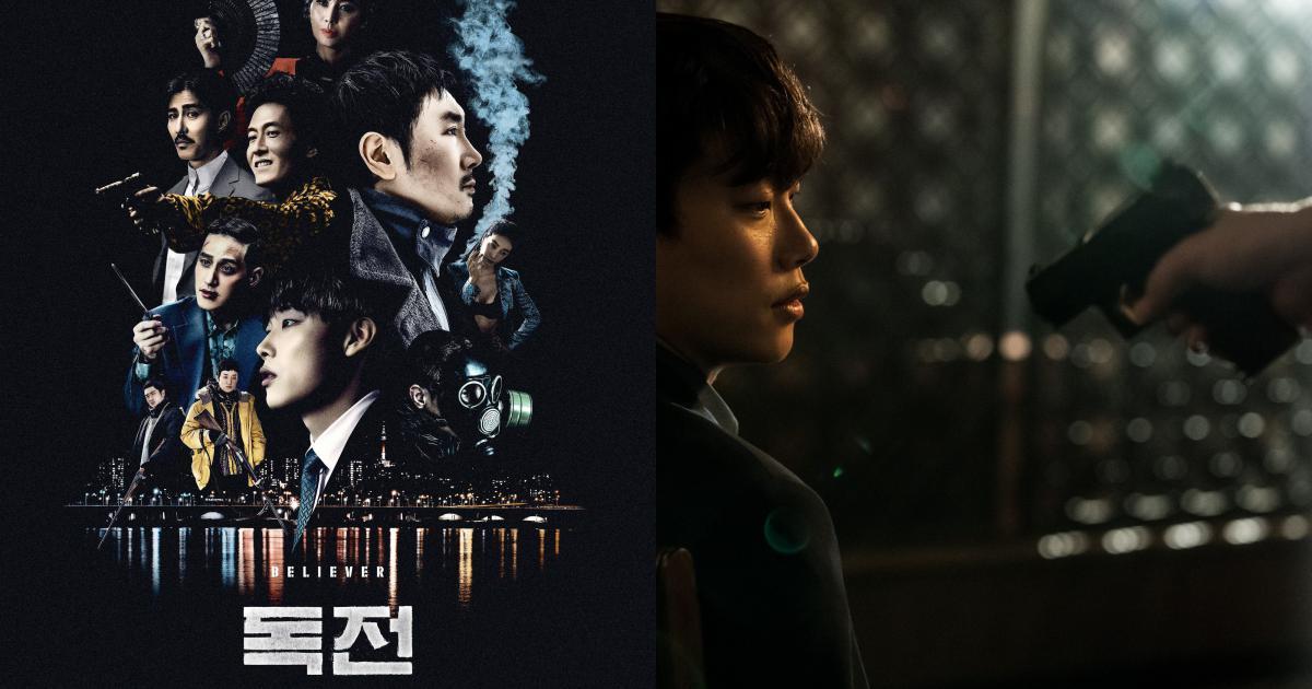 """Liệu """"Believer"""" của Ryu Jun Yeol có thành bom xịt thứ 4 liên tiếp của điện ảnh Hàn 2018?"""