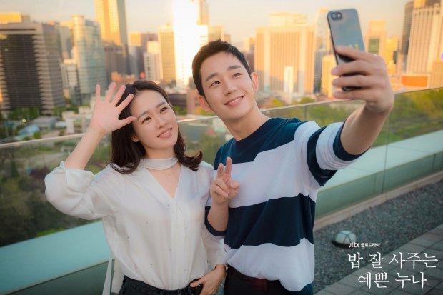 Jung Hae In trả lời tin đồn hẹn hò bí mật với &'chị đẹp' Son Ye Jin - Hình 1