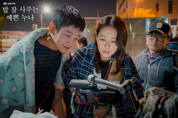 Jung Hae In trả lời tin đồn hẹn hò bí mật với &'chị đẹp' Son Ye Jin - Hình 2