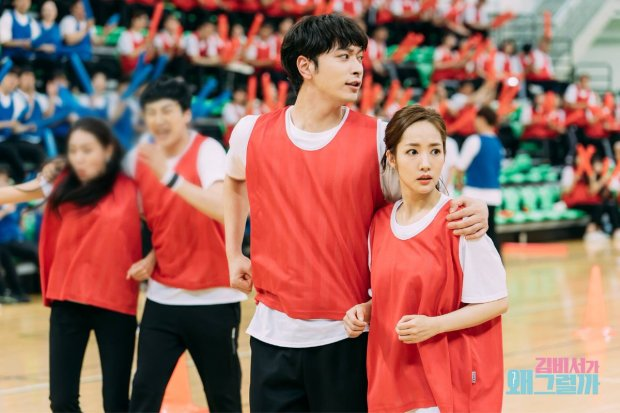 Hoàng tử bạch mã Lee Tae Hwan của Park Min Young đã xuất hiện, Park Seo Joon phải làm sao đây? - Hình 12