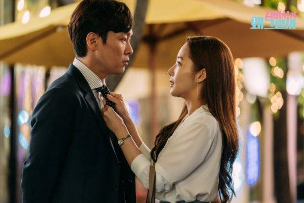 Hoàng tử bạch mã Lee Tae Hwan của Park Min Young đã xuất hiện, Park Seo Joon phải làm sao đây? - Hình 7