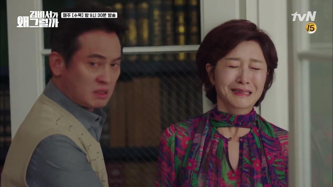 Park Seo Joon ôm chặt Park Min Young, tuyên bố một câu còn chấn động hơn cả cầu hôn - Hình 3