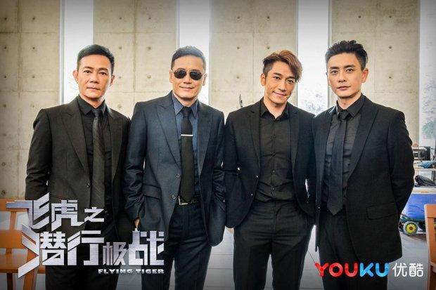 Bom tấn hình sự của TVB - Phi hổ cực chiến tiếp tục khởi quay phần 2 - Hình 2