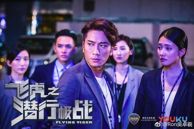 Bom tấn hình sự của TVB - Phi hổ cực chiến tiếp tục khởi quay phần 2 - Hình 5