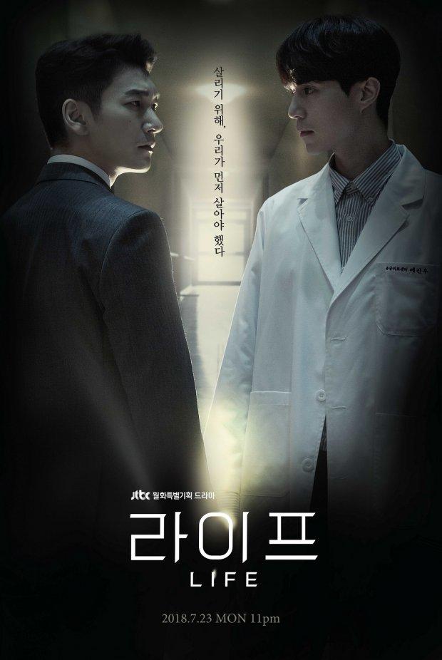 Đây là hai điều khiến khán giả sốt sình sịch chờ đợi Life của Lee Dong Wook - Hình 10