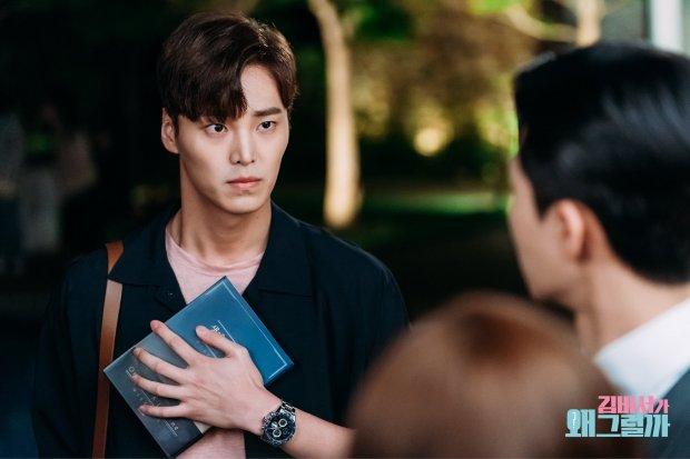&'Đè bẹp' Lee Jun Ki - Hwang Jung Eum, dàn diễn viên &'Thư ký Kim' đứng đầu BXH ngôi sao được fan quốc tế yêu thích - Hình 12