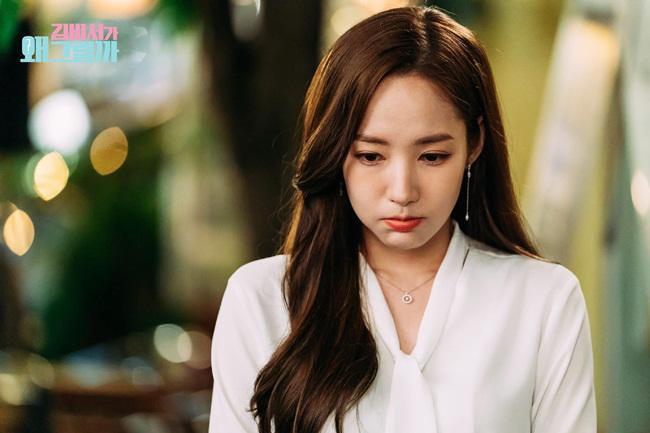 Park Min Young: Nhan sắc 'dao kéo' thành công nhất showbiz Hàn - Hình 4