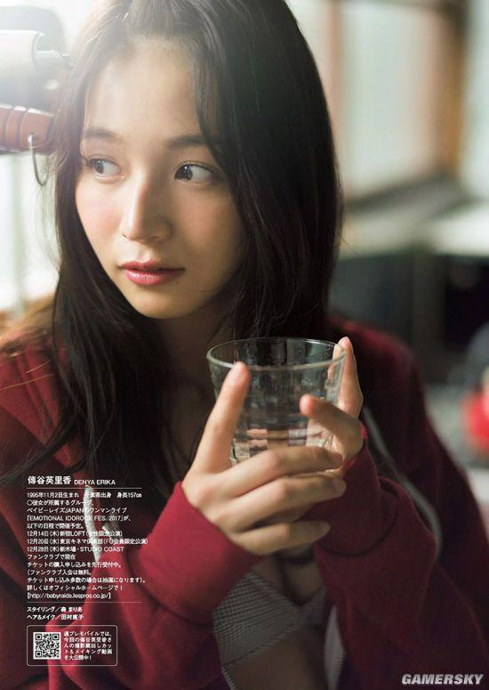 Erika Denya - Người đẹp lai cực hot tại Nhật Bản - Hình 28