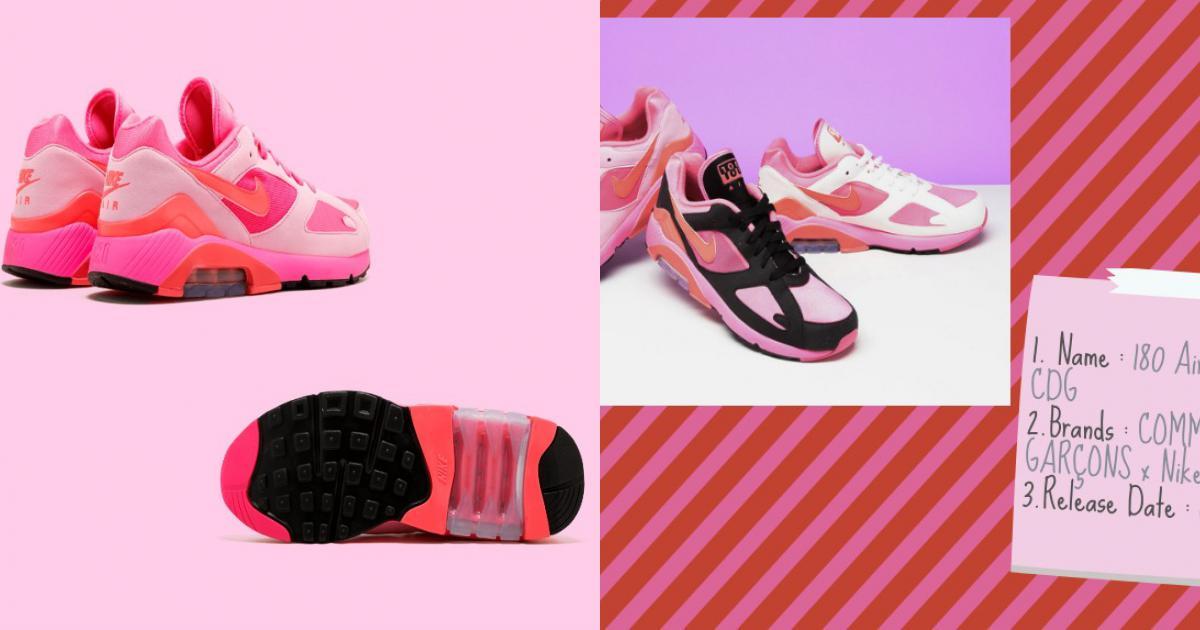 Nike Air Max 180 ra mắt phiên bản màu hồng đẹp 'ngẩn ngơ
