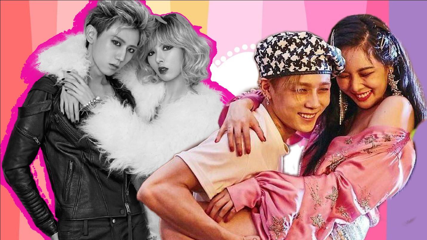 Cùng đi show thực tế, Hyuna tương tác với bạn trai tin đồn và người yêu hiện tại như thế nào? - Hình 1