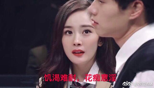 Vì đã ly hôn Lưu Khải Uy, Dương Mịch mới thả thính đồng nghiệp nam vô tư đến nhường này? - Hình 21