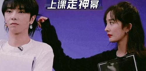 Vì đã ly hôn Lưu Khải Uy, Dương Mịch mới thả thính đồng nghiệp nam vô tư đến nhường này? - Hình 16