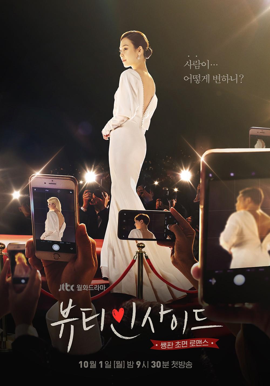 Phim Hàn có dàn cast đẹp nhất năm: Nữ phụ I Hear Your Voice chói chang hơn cả Seo Hyun Jin - Hình 19