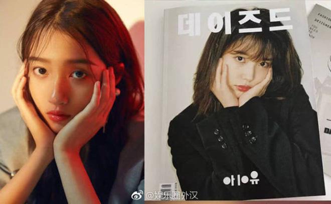 Bạn gái Luhan vừa ra bài hát đầu tay đã bị tố đạo nhái ý tưởng từ 2 MV của IU - Hình 8
