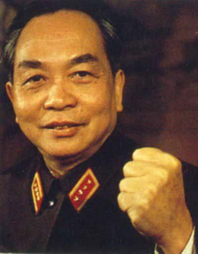 Chuyện thời trẻ Đại tướng Võ Nguyên Giáp mà hàng triệu người Việt không hề biết - Hình 6