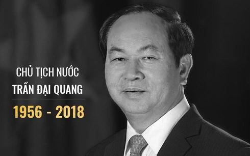 Truyền thông quốc tế tiếc thương Chủ tịch nước Trần Đại Quang - Hình 1