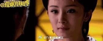 Diễn xuất sau 12 năm của Dương Mịch tiến bộ, thụt lùi hay dậm chân tại chỗ? - Hình 16