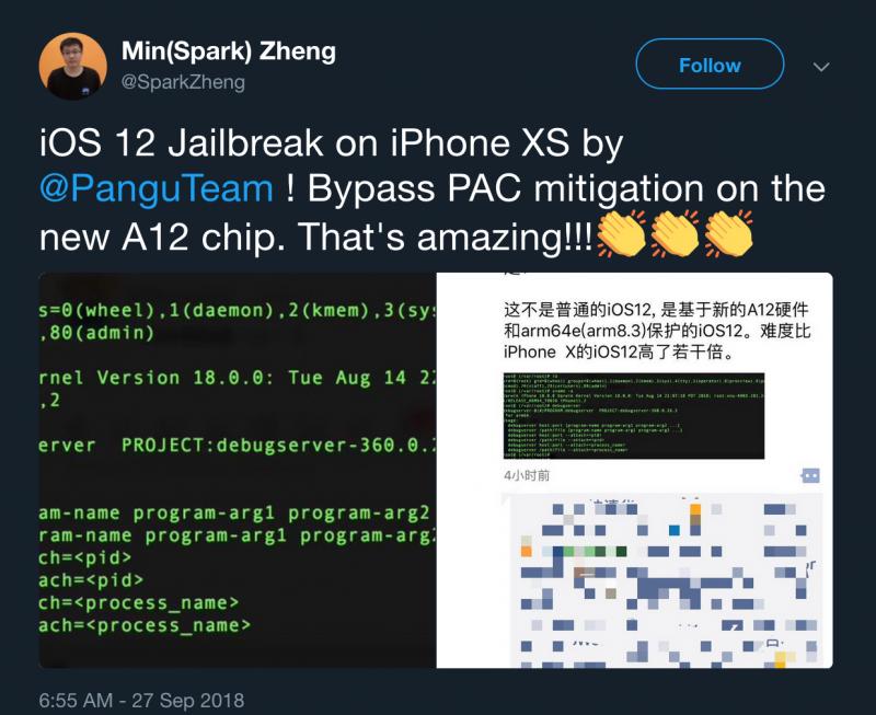 App Admin Ios 12 A12