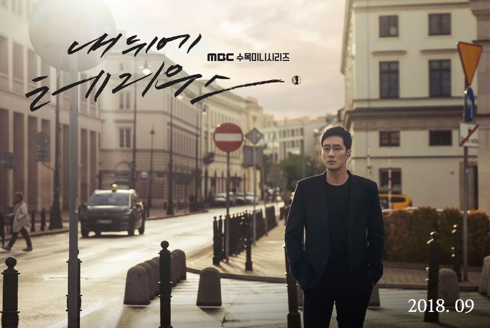 Cuộc đua phim truyền hình Hàn Quốc tháng 9: Sự lên ngôi của dòng phim trinh thám, kỳ bí - Hình 1