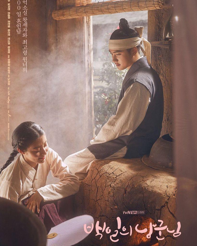 Cuộc đua phim truyền hình Hàn Quốc tháng 9: Sự lên ngôi của dòng phim trinh thám, kỳ bí - Hình 3