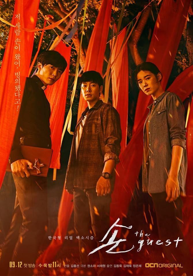 Cuộc đua phim truyền hình Hàn Quốc tháng 9: Sự lên ngôi của dòng phim trinh thám, kỳ bí - Hình 4