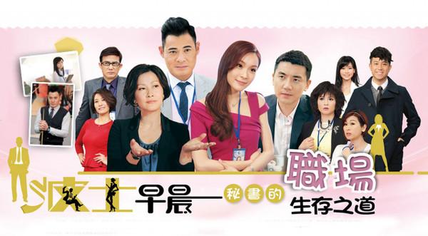 Diên Hi công lược dẫn đầu top 10 phim rating cao nhất của TVB 2018 - Hình 10