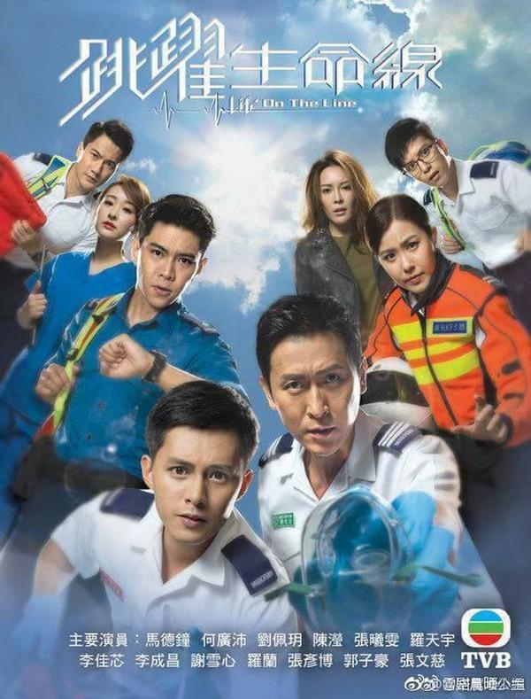 Diên Hi công lược dẫn đầu top 10 phim rating cao nhất của TVB 2018 - Hình 2