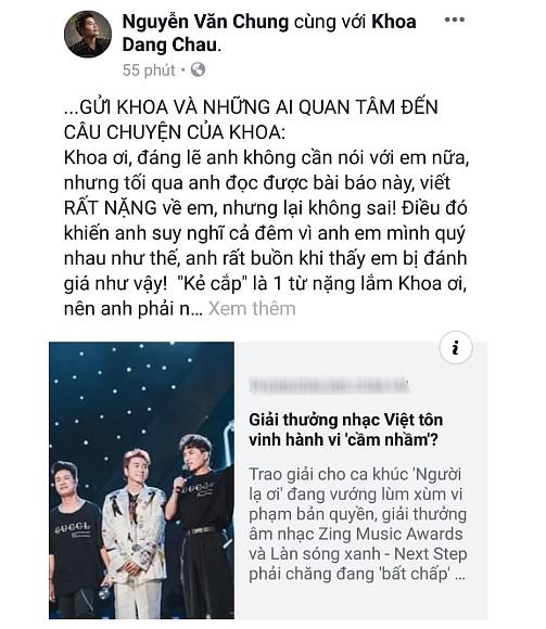 Nguyễn Văn Chung thừa nhận Châu Đăng Khoa quá sai trong vụ tố là kẻ cắp thơ đang gây tranh cãi - Hình 2