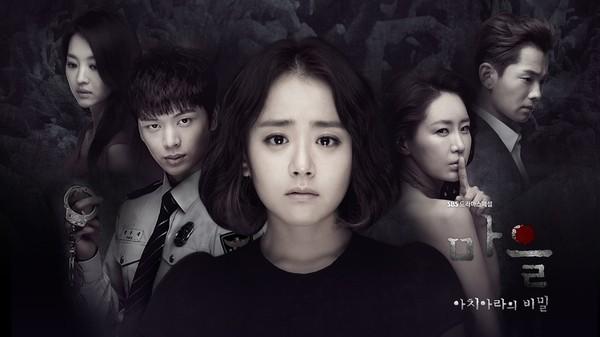 Haechi: Công bố tạo hình Hoàng tử của Jung Il Woo, đạo diễn Huyền thoại Iljimae chính là người sản xuất - Hình 4
