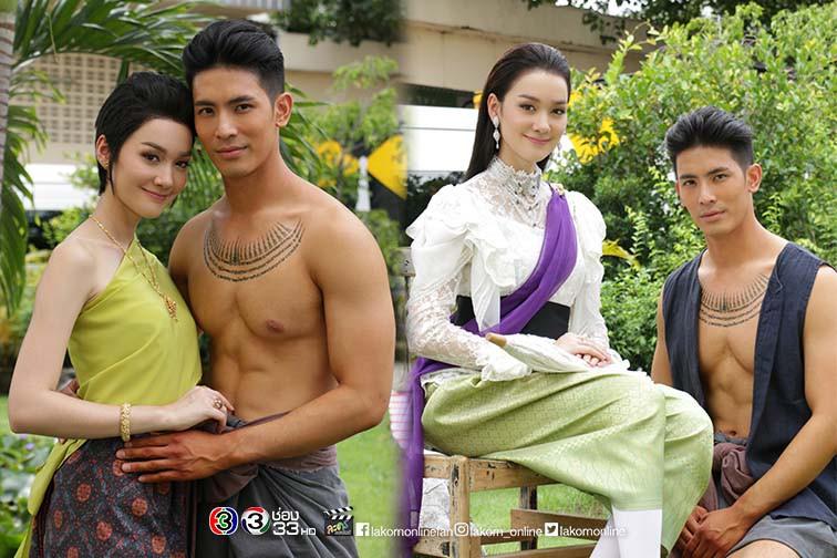 Phim thai lan 2019