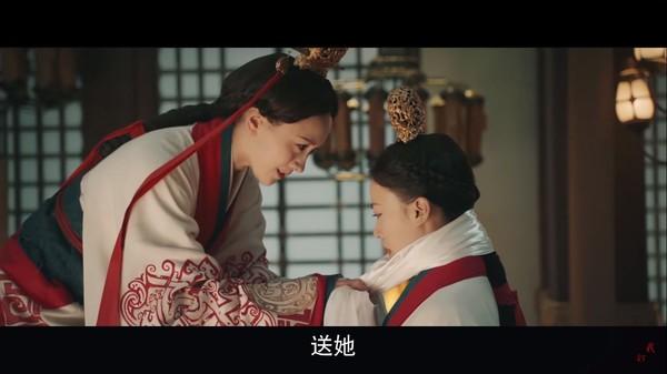 Hạo Lan truyện tập 7-8: Hoàng Hậu ban tội chết cho Hạo Lan, bị thắt cổ còn ai cứu nữ chính nữa đây? - Hình 11
